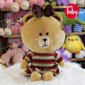 Gối Mền 2in1 Gấu Brown – Mặc váy